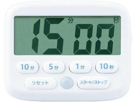 【お取り寄せ】ソニック/トキ・サポ デジタルタイマー 光ってお知らせ ホワイト