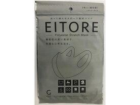グランデ/EITORE 大人 グレー 3枚入り/ETM-2 グレー