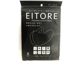 グランデ/EITORE 大人 ブラック 3枚入り/ETM-3 ブラック