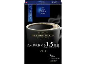 AGF/ちょっと贅沢な珈琲店 グランデスタイル7本