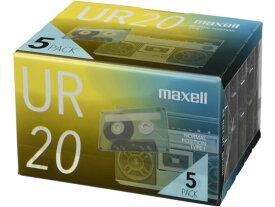 マクセル/カセットテープ 20分 5巻/UR-20N5P