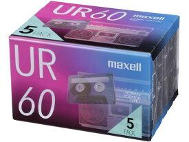 マクセル/カセットテープ 60分 5巻/UR-60N5P