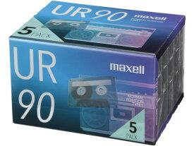 マクセル/カセットテープ 90分 5巻/UR-90N5P