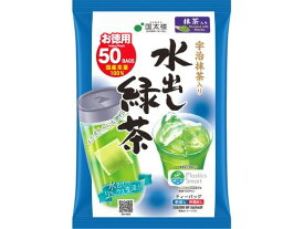 国太楼/宇治抹茶入り 水出し緑茶 50P