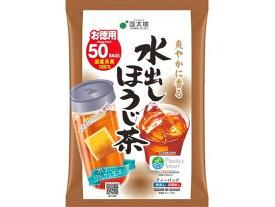 国太楼/水出しほうじ茶 50P