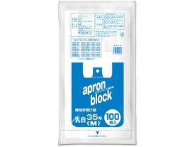 【お取り寄せ】オルディ/エプロンブロック 手提げ袋 乳白 M 35号 100枚