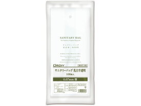 【お取り寄せ】オルディ/サニタリーバッグ 乳白半透明 130×300×マチ40mm 100枚