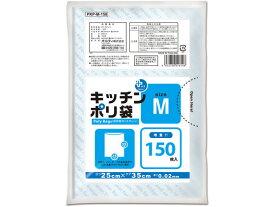 【お取り寄せ】オルディ/プラスプラス キッチンポリ袋 透明 M 150枚 増量