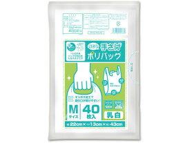 【お取り寄せ】オルディ/プラスプラス ネオ 手提げ 乳白 M 35号 40枚
