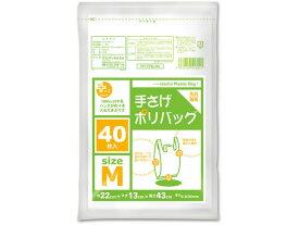 【お取り寄せ】オルディ/プラスプラス 手さげ 乳白 M 35号 40枚/PP-TPM-40