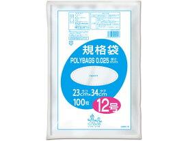 【お取り寄せ】オルディ/ポリバッグ 規格袋 透明 12号 100枚/LO25-12