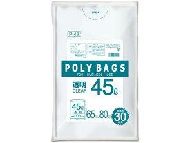 【お取り寄せ】オルディ/ポリバッグビジネス 45L 透明 30枚/P-48