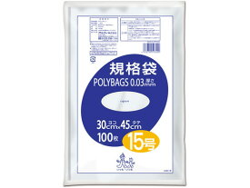 【お取り寄せ】オルディ/ポリバッグ規格袋 透明 15号 100枚/L03-15