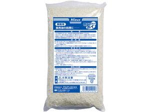 オルディ/固めてガチットポイ 廃油処理剤 業務用 500g