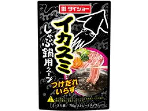 ダイショー/イカスミ しゃぶ鍋用スープ 700g