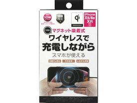 カシムラ/ワイヤレス充電器 マグネット 10W B/KW14