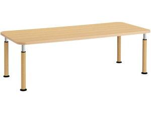 コクヨ/施設用ダイニングテーブル ラチェット 角形 W2100アジャスターML1
