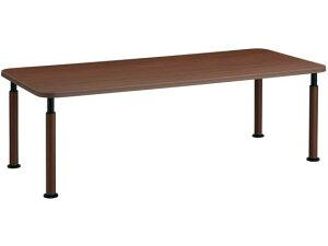 コクヨ/施設用ダイニングテーブル ラチェット 角形 W2100アジャスターMM5