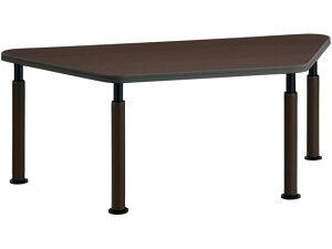 コクヨ/施設用ダイニングテーブル ラチェット 台形 W1655アジャスターMN9