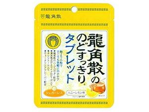 龍角散/龍角散ののどすっきりタブレット ハニーレモン 10.4g