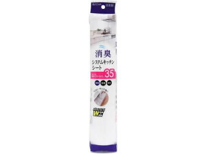 東和産業/CN システムキッチン消臭シート 35