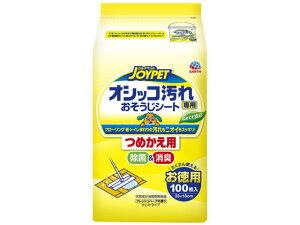 【お取り寄せ】アースペット/オシッコ汚れ専用おそうじシート 詰替100枚