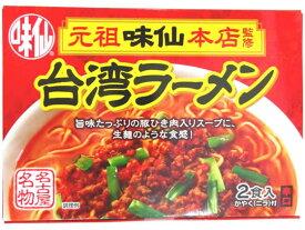 コーミ/味仙本店台湾ラーメンセット