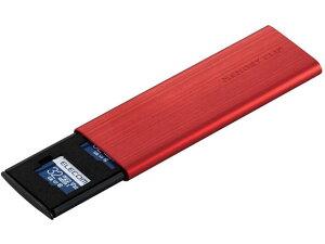 【お取り寄せ】エレコム/microSDカードケース アルミ 4枚/CMC-SDCAL03RD