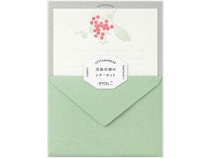 ミドリ(デザインフィル)/レターセット 活版 ブーケ柄 赤/86460006