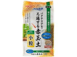 【お取り寄せ】ジェックス/メダカ水景 ろ過する赤玉土 小粒 2.5L