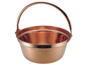 【お取り寄せ】MT/銅 山菜鍋 (吊付) 30cm