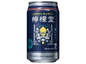 コカ・コーラ/檸檬堂 塩レモン 350ml缶