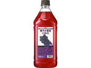 キリンビール/爽やか果実 巨峰酒 1800ml