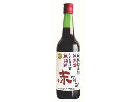 【お取り寄せ】山梨 シャトー勝沼/無添加無補糖赤ワイン 辛口 600ml