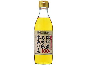 養命酒製造/家醸 信州産もち米 100% 本みりん 270