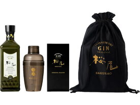 中国醸造/SAKURAO GIN ORIGINAL SHAKER SET 700ml