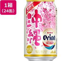 【数量限定】アサヒビール オリオン ザ・ドラフト 限定桜デザイン缶 350ml 24缶 ビール 沖縄