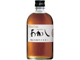【お取り寄せ】江井ヶ嶋酒造/兵庫 ホワイトオーク 地ウイスキー あかし 500ml
