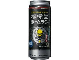 コカ・コーラ/檸檬堂 ホームランカミソリレモン 500ml