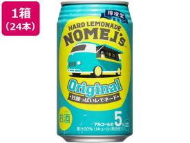 コカ・コーラ/ノメルズ ハードレモネードオリジナル 5度 350ml 24缶