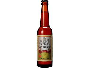 訳あり)三重 二軒茶屋餅角屋/熊野古道麥酒 瓶 5度