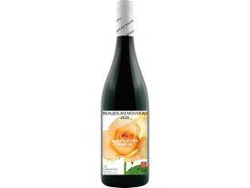 【ボジョレーヌーボー2020】ラブレ・ロワ ボージョレ・ヌーボー 2020 赤ワイン 750ml ライトボディ 無添加 ビーガン対応 サッポロビール