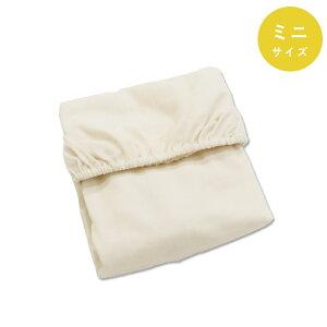 無添加ガーゼ洗い替えフィットシーツ【ミニサイズ】【日本製】
