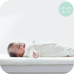 ベビー 敷ふとん 固綿マット レギュラーサイズ(70×120cm)|赤ちゃん 新生児 敷布団 敷き布団 洗える サンデシカ ココデシカ