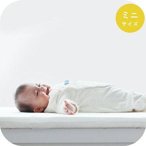 ベビー 敷ふとん 固綿マット ミニサイズ(60×90cm)|赤ちゃん 新生児 敷布団 敷き布団 洗える サンデシカ ココデシカ