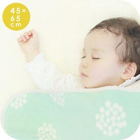 綿毛布ブランケット |45×65cm 【日本製】【洗える】【全品送料無料】【サンデシカ公式通販/ココデシカ】