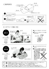 授乳クッション|ハグフリー【日本製】【洗える】【全品送料無料】【サンデシカ公式通販/ココデシカ】