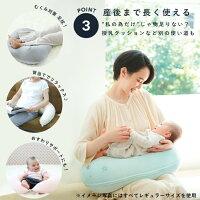 抱き枕 妊婦さんのための洗える抱き枕(授乳クッションにもなる三日月形の抱きまくら)だきまくらたまひよ赤ちゃんグッズ大賞2020入賞【日本製】【洗える】サンデシカ公式通販/ココデシカ