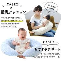 三日月形の抱き枕/抱きまくら/シムスの体位【楽ギフ_包装】