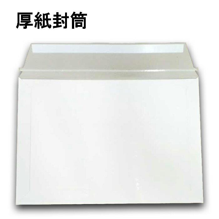 厚紙封筒 角2サイズ 【500枚】A4 発送用にビジネスバッグ レターケース デルパック メール便封筒